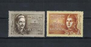 Russia, USSR, 1967, S.c.#3299 - 3300, mh stamps.
