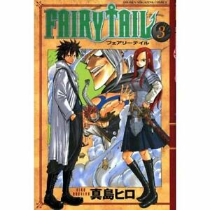 FAIRY-TAIL-3-Kodansha-Comics-japanese