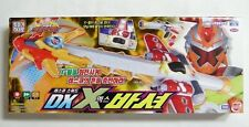 TAKARA TOMY TOMICA HERO RESCUE FIRE : DX X-Basher Weapon