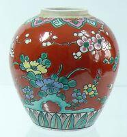 VINTAGE FLORAL JAR VASE MADE IN JAPAN ASIAN DESIGN