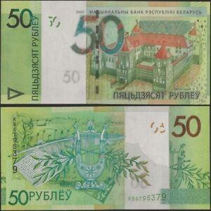 Belarus Pnew B147 50 Rubles 2020 UNC  @ Ebanknoteshop