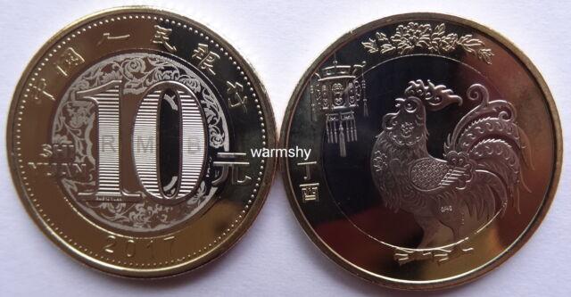 China PRC 10 Yuan coin 2017 UNC rooster zodiac year bi-metallic