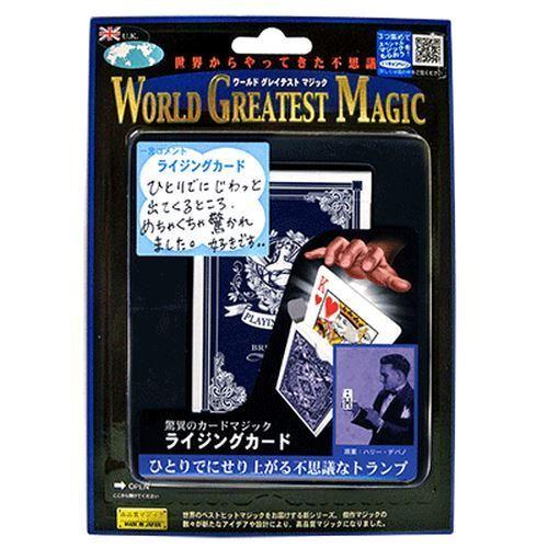 Magic Trick   Rising Card (T-218) by Tenyo Magic