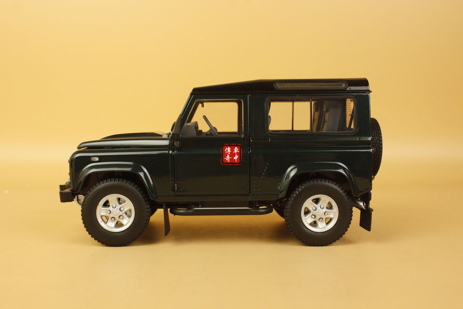1 18 Kyosho Land Rover Defender 90 antree Vert NO.08901G DIECAST MODEL