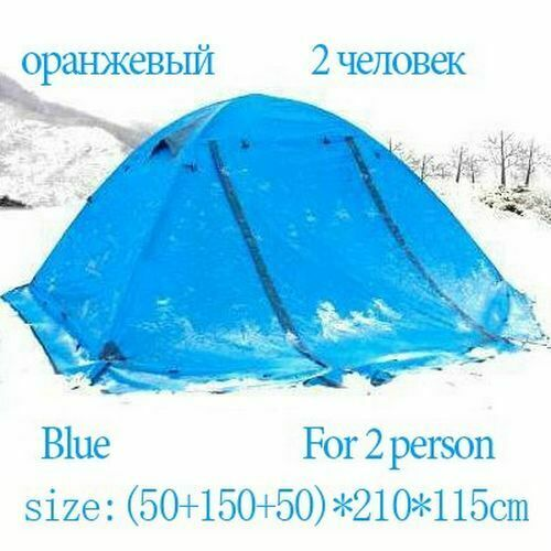 Tent Ultralight Camping Hiking Waterproof Outdoor 4 Season 2 3 4 Person