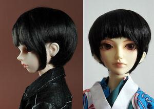 "1//4 bjd 7-8/"" doll wig black short synthetic mohair dollfie luts Iplehouse W-191M"