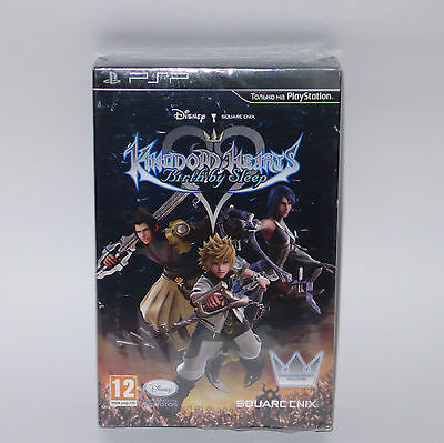 NEW Kingdom Hearts: Birth By Sleep Special Collectors Edition Artbook PSP