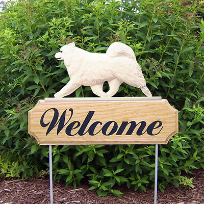 Cairn Terrier Wood Welcome Outdoor Sign Black Brindle