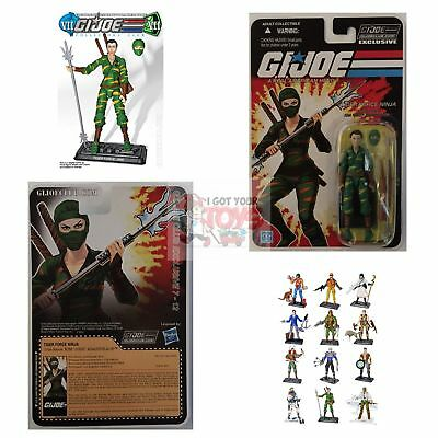 TIGER FORCE JINX FSS 7.0 MOC GI Joe Club Exclusive