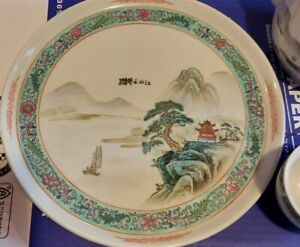 Platter Chinese China Antique Famille Rose Tea Set Plate VERY RARE