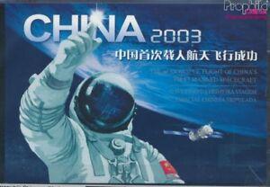 Volksrepublik-China-MH3485-3486-postfrisch-2003-Bemannter-Wletraumflug-7989098