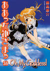 Oh My Goddess!: Volume 38 by Kosuke Fujishima (Paperback, 2011)