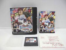 NeoGeo Pocket Color -- Baseball Stars Color -- NEW!  JAPAN GAME. SNK. Work fully