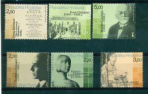 Personalita' Personalities Croatia 2002 Art Stamps