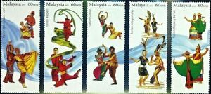 Malaysia-2016-Traditional-Dance-Series-2-5v-Mint