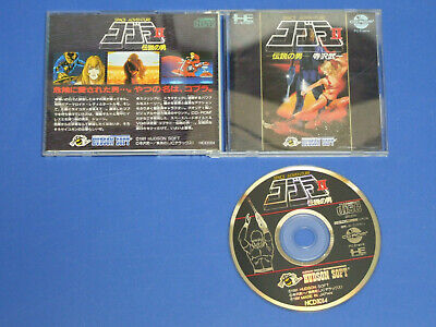 COBRA II 2 NEC PC-Engine CD-ROM Import Japan 19000400 | eBay