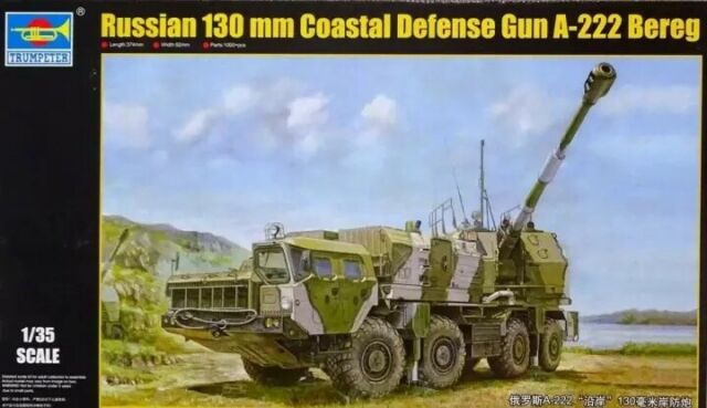 ModelCollect AS72115 1//72 Russian A222 130MM Coastal Defense Gun Bereg
