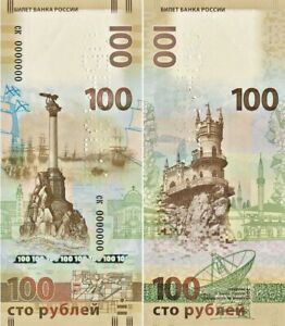 Russia 100 Rubles 2015 Reunion Crimea  KC series UNC