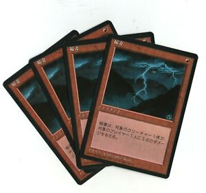 Dark Ritual Japanese FBB 4th Edition mtg MP