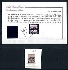 ITALIA - Servizio Commissioni - 1925 - Cifra in un cerchio - sovr. 1 lira su 90