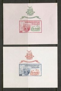 Guinea-SC-C62-C63-World-Fair-Of-1964-Imperforated-MNH