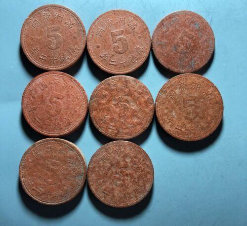 Tomcoins-China  Man Chou Kuo fIber coin 5 Fen