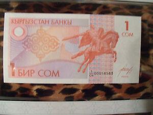 *Most Treasured Banknotes Kyrgystan 1993 1 Som  P-4  UNC 1/CH 00058583