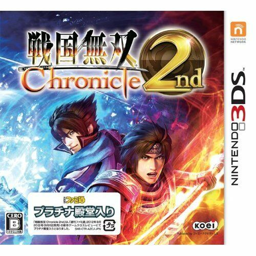 nuovo 3DS Sengoku Musou Chronicle 2nd Import Japan