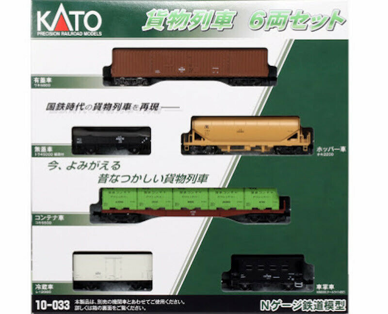 Kato 10033 treno merci set 6auto scala N