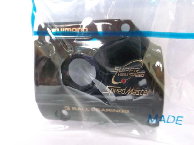 SHIMANO REEL PART RD0542 Magnumlite Speedmaster GTX 1100P - 1 Side Cover