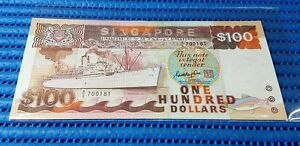 Singapore Ship Series $100 Note A/6 700181 Nice Number GKS Dollar Currency