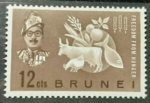 BRUNEI-1963-FREEDON-FROM-HUNGER-SG-117-MNH-OG-FRESH