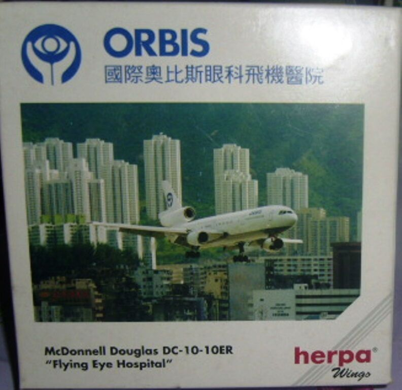 MC DONNELL DOUGLAS DC-10-10ER  Flying Eye Hospital  scale 1 500 HERPA (500128)