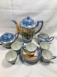Vintage-Chikaramachi-Lustre-Coffee-Set-Horizon-Scene-Beautiful-Condition