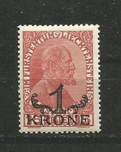 Lichtenstein-1-couronne-inscriptions-OLD-STAMPS-TIMBRES-SELLOS-timbres