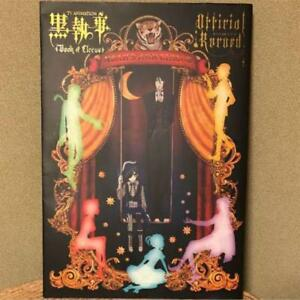 Kuroshitsuji-Black-Butler-Book-of-Circus-Official-Record-Art-book