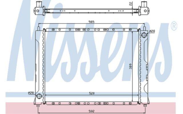 NISSENS Radiador, refrigeración del motor HONDA CONCERTO ROVER 400 200 642161