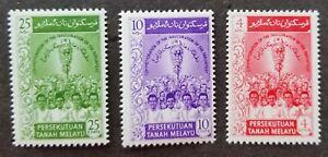 [SJ] Malaya Inauguration Of Parliament 1959 Malaysia (stamp) MNH