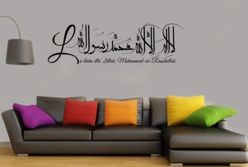 Islamic wall art Stickers  Kalima La ilaha illa Allah Muham,Decals Calligraphy,