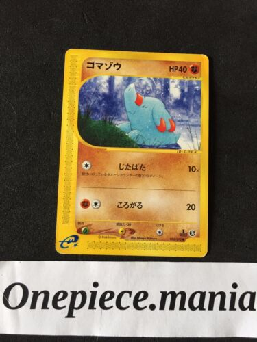Japanese Pokemon Card 1st Edition 053//092