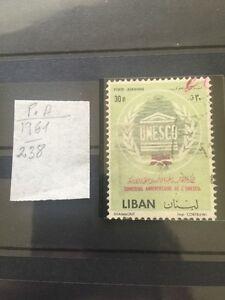 Lebanon Error Stamp 1961 Color