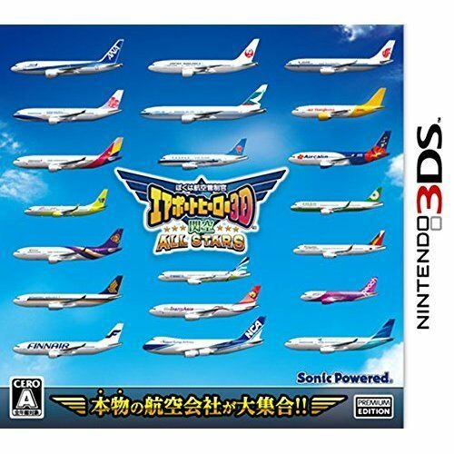 Nuovo 3DS Air Traffic Controller Airport Hero 3D Kanku Import Japan