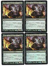 MTG Japanese Foil Sheoldred, Whispering One x4 Promo NM