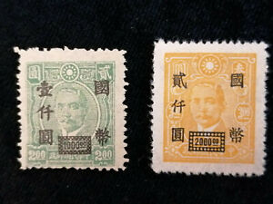 China 1948 - Amtlich nicht ausgegeben:Qí-Yáng- (Kiyang-)Provisorien, Honan