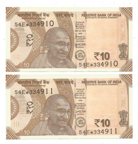 Prefix E signed Urjit R Patel Inset R India Set of Rs 10 *STAR* UNC Notes