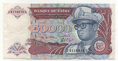 Zaire 50000 Zaires 1991 P-40 Gorilla Family 50,000 Jaguar Unc