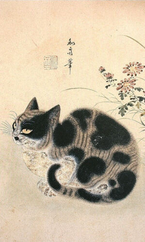 Framed Print Vintage Asian Japanese Chinese Cat Picture Poster Animal Art