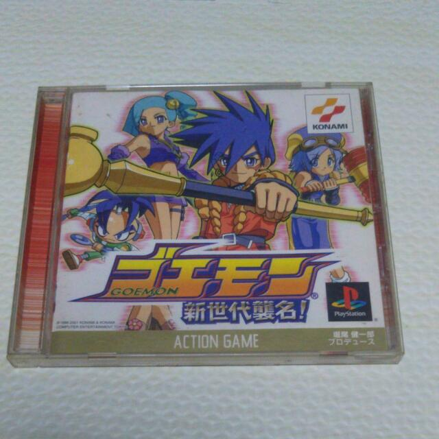 Ganbare Goemon Shin Sedai Shuumei Sony PlayStation PS1Used Japan Action Game F/S