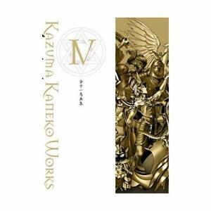 Kazuma-Kaneko-Works-IV-4-Shin-Megami-Tensei-Devil-Summoner-Game-Art-Book