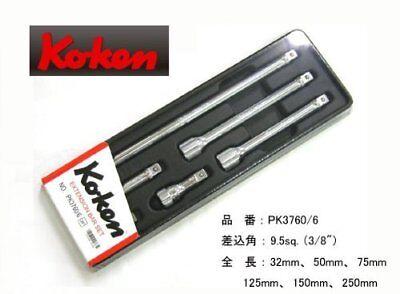 Extension bar set 6 pairs PK 3760//6 japan Koken 3//8 9.5 mm SQ